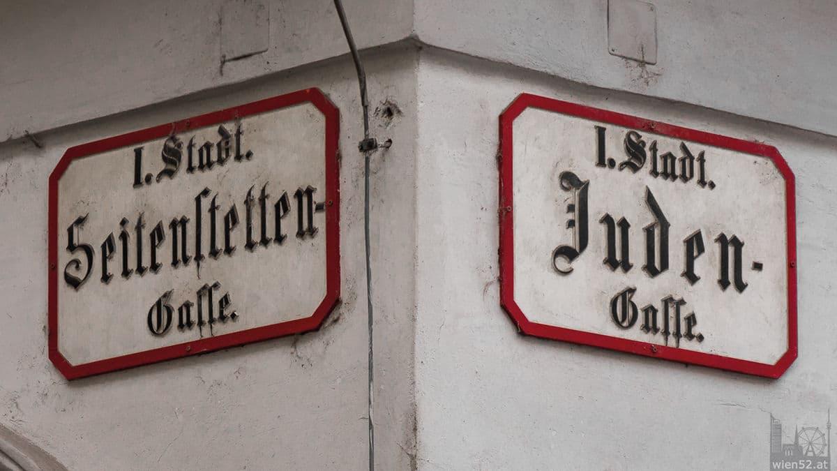Historische Straßenschilder : Ecke Seitenstettengasse/Judengasse